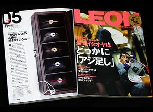 leon-300×220