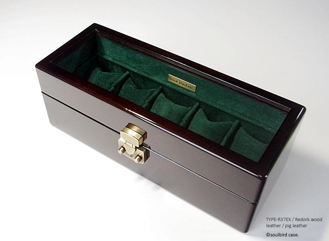 高級時計ケース R37EX ¥38500
