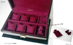 高級時計ケース内装加工 No.29 内装加工代 ¥10500