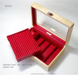 高級時計ケース内装加工 No.6 内装加工代¥23100