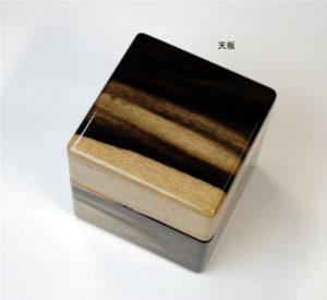 No.0124 1本用 黒柿時計ケース ¥48000