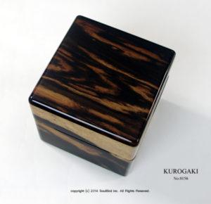 No.0156 1本用 黒柿時計ケース ¥80000