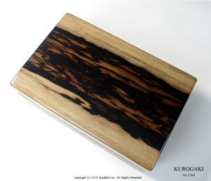 No.1164 10本用 黒柿時計ケース ¥450000