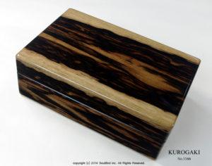No.1166 10本用 黒柿時計ケース ¥450000