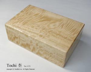 No.1173 10本用 トチ時計ケース ¥128000