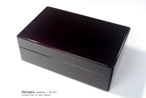 No.1663 10本用 ホンジュラスマホガニー時計ケース ¥165000