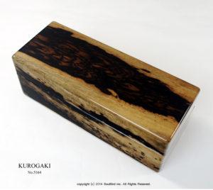No.5164 5本用 黒柿時計ケース ¥240000
