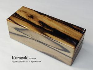 No.5173 5本用 黒柿時計ケース ¥200000