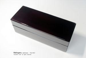 No.5802 5本用 ホンジュラス産マホガニー時計ケース ¥113000