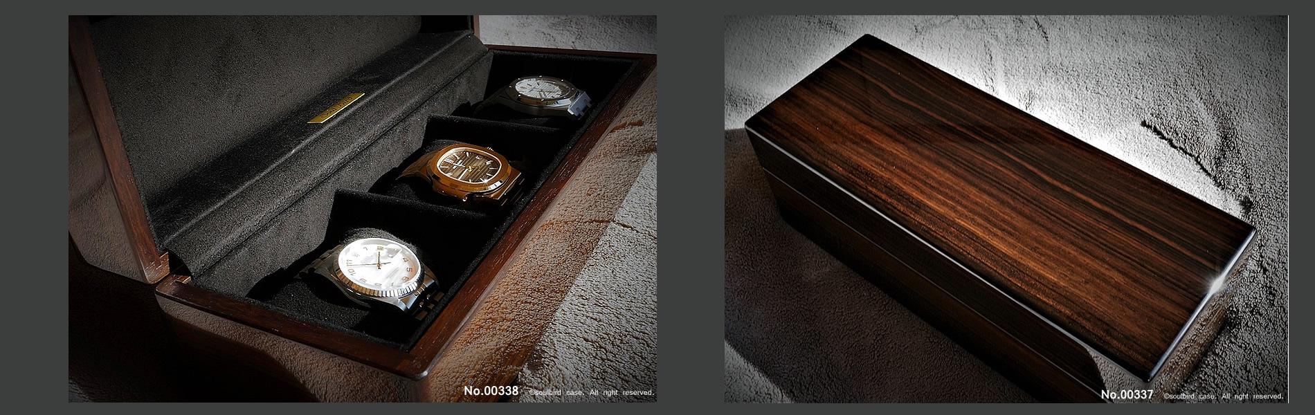 縞黒檀5本用時計ケース
