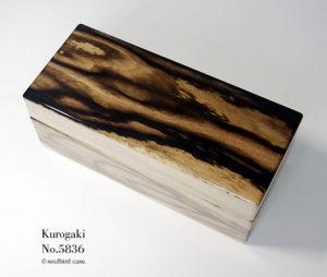 No.5836 黒柿材 4本用時計ケース
