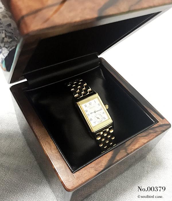 フィリピンエボニー1本用 時計ケース
