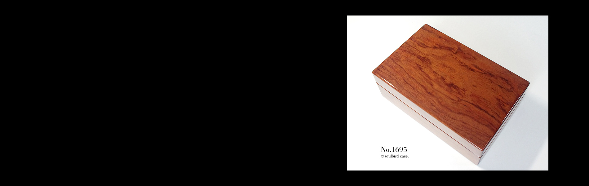 ブビンガ材10本用 時計ケース