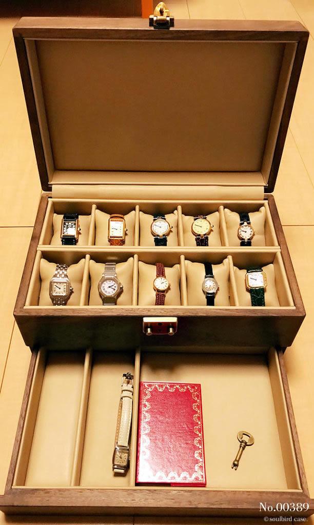 ウォールナット材引き出し付き時計ケース
