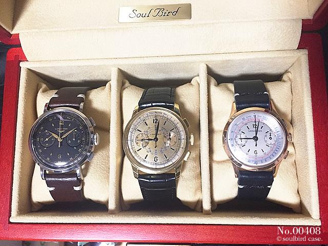 メイプル材時計ケース