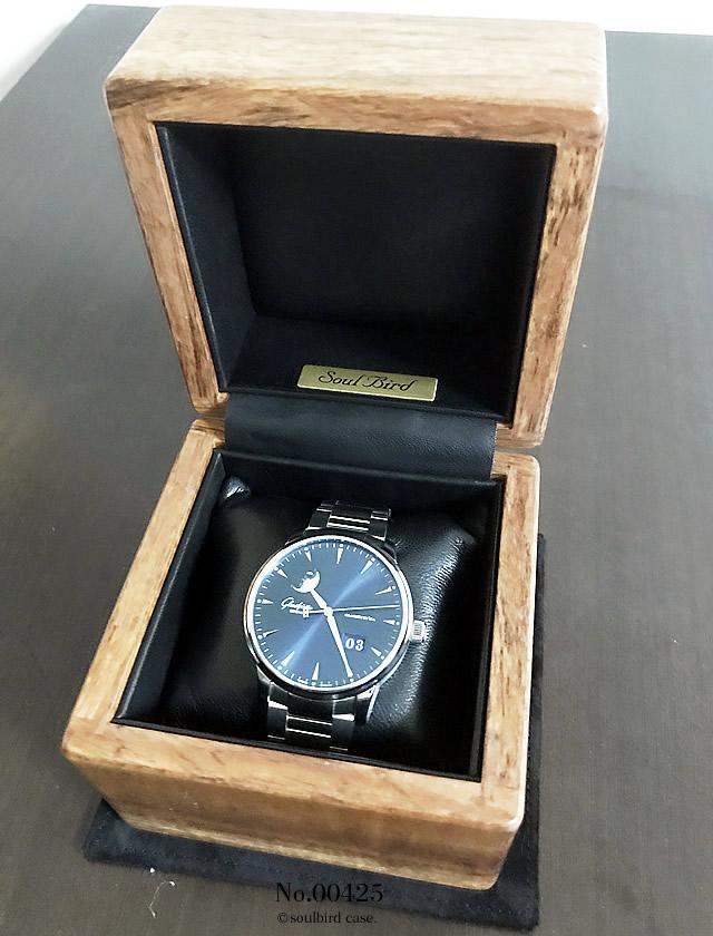 1本用時計ケース