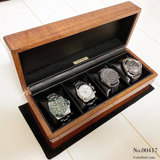 4本仕様 時計ケース